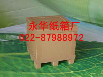 天津重型纸箱