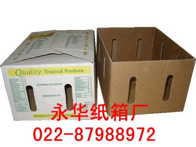 天津异型纸箱
