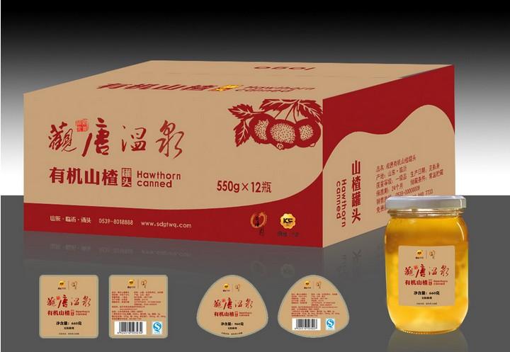 天津食品包装箱厂家